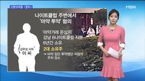 '자숙' 김무성…또 난데없는 사위 논란 / 조아라 아나운서