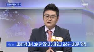 신문브리핑