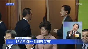 신문브리핑 외