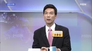 """신문브리핑 """"법의 심판대 앞에 선 법의 지배자 김기춘""""외 주요기사"""