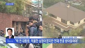 홍문종 자유한국당 의원 전화연결