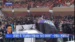 박광온 더불어민주당 의원 전화연결