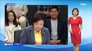 文·安 TV토론 총력/조아라아나운서0426
