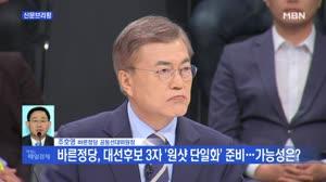 주호영 바른정당 공동선대위원장 전화연..