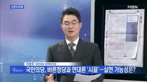 이용호 국민의당 정책위의장 전화