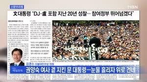 김경수 더불어민주당 의원 전화연결