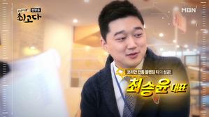 코리안 블렌딩 티의 놀라운 반전, 최승윤 대표