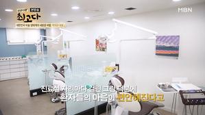 대한민국 미술 생태계의 새로운 바람, 박의규 대표!