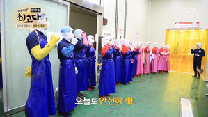 한국인의 맛, 김치의 명품화 정휴선 대표