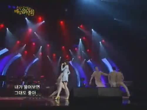 5회 신년특집