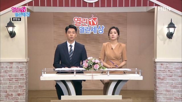 [열린TV 열린..