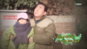 25kg 아내와 거리 위의 남편