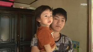 베트남에서 온 특별한 내 아들