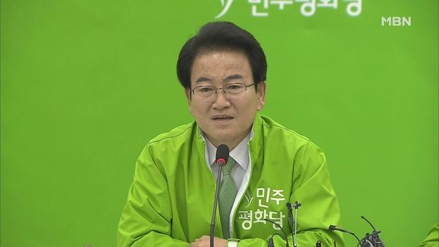 [백운기의 뉴스와이드] 바른미래-민주평화 '끝없는 내홍' 총선 전 정계개편 전망은?