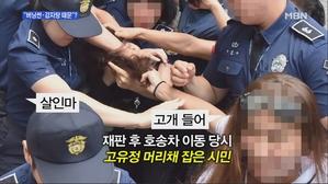[백운기의 뉴스와이드] 고유정 측