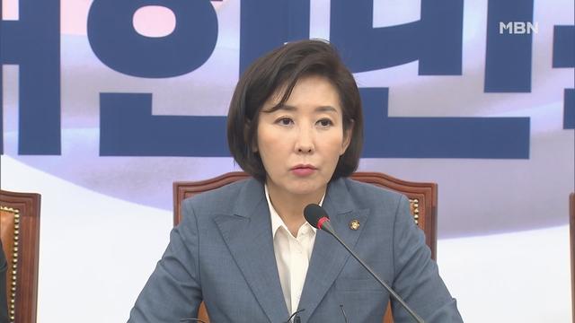 """[백운기의 뉴스와이드] 한국당 """"사흘 청문회""""에 당청 """"국민청문회"""" 맞불 양측 의도는?"""