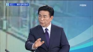[출연] 세월호 유가족 폭행 시비의 전말은?