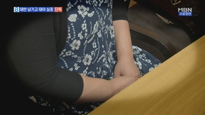 """[단독] """"태반 남기고 사라진 태아""""…경찰 수사"""
