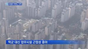 서울 사대문 주변 아파트 '10억 시...