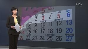 김주하의 2월 23일 '이 한 장의 사진'