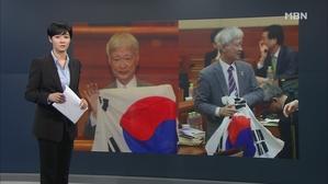김주하의 3월 10일 '이 한 장의 사진'