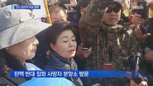 집회 방문한 박근령 '언니 정치적 타살당해'