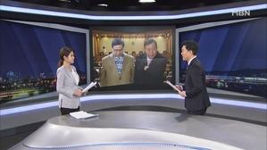 [뉴스추적] 헌재 변론의 결정적 증언들…재판 모독 발언까지