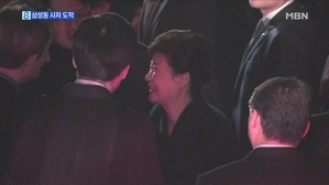 박근혜 전 대통령 사저 도착…