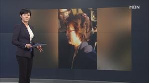 김주하의 3월 13일 '이 한 장의 사진'