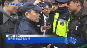 김평우 '헛걸음'…미용사는 '사저행'