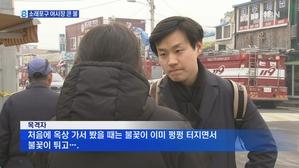 '순식간에 잿더미로…' 인천 소래포구 어시장 큰불
