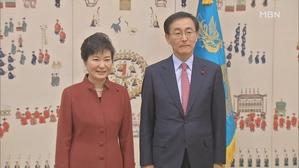 임명권자 수사하게 된 김수남 검찰총장의 고민