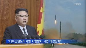 북, 갑작스런 로켓엔진 실험 왜?