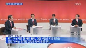 1위 홍준표 '집중공격' 나선 자유한국당 주자들