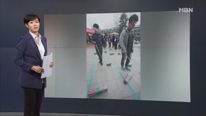 김주하의 3월 27일 '이 한 장의 사진'