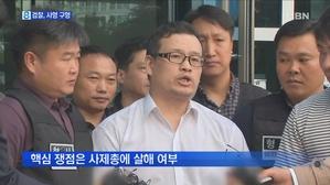 '오패산 총격범' 성병대 1심 선고…이 시각 서울 북부지법