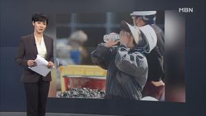 김주하의 4월 27일 '이 한 장의 사진'