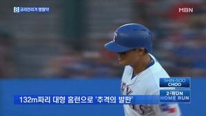 '팔방미인' 추신수, 11호 홈런…'아슬아슬' 오승환, 16호 세이브