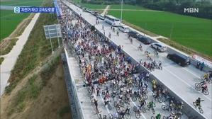 상주영천 고속도로 완공…자전거 대행진