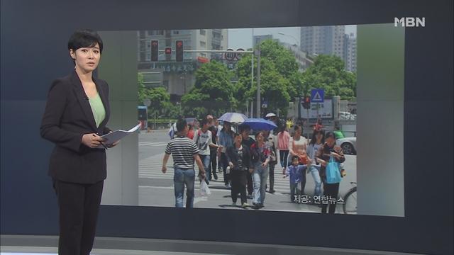 김주하의 7월 21일 '이 한 장의 사진'