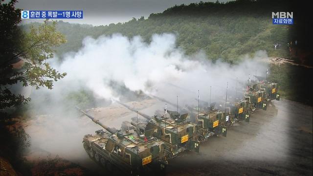 철원 군부대 `K-9` 폭발사고…1명 사망·6명 부상