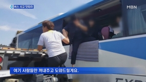 휴일 고속도로서 버스 사고 잇따라…11명 사상