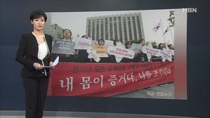 김주하의 9월 5일 '이 한 장의 사진'