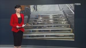 김주하의 9월 6일 '이 한 장의 사진'