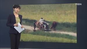 김주하의 9월 8일 '이 한 장의 사진'