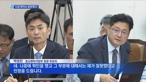 박성진, 역사관 해명 진땀…