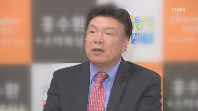 [단독] 우리들의 일그러진 영웅?…홍수환 `임금체불` 혐의로 조사받아