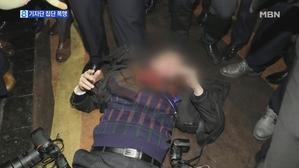 중국 경호인력, 대통령 수행기자단 집단 폭행