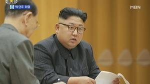 북 김정은