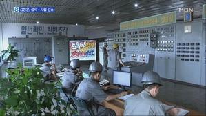 김정은, 대북제재에 부담 느꼈나…'절약·자립' 강조